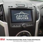 Isuzu D-Max Arctic Trucks AT35 (2017)