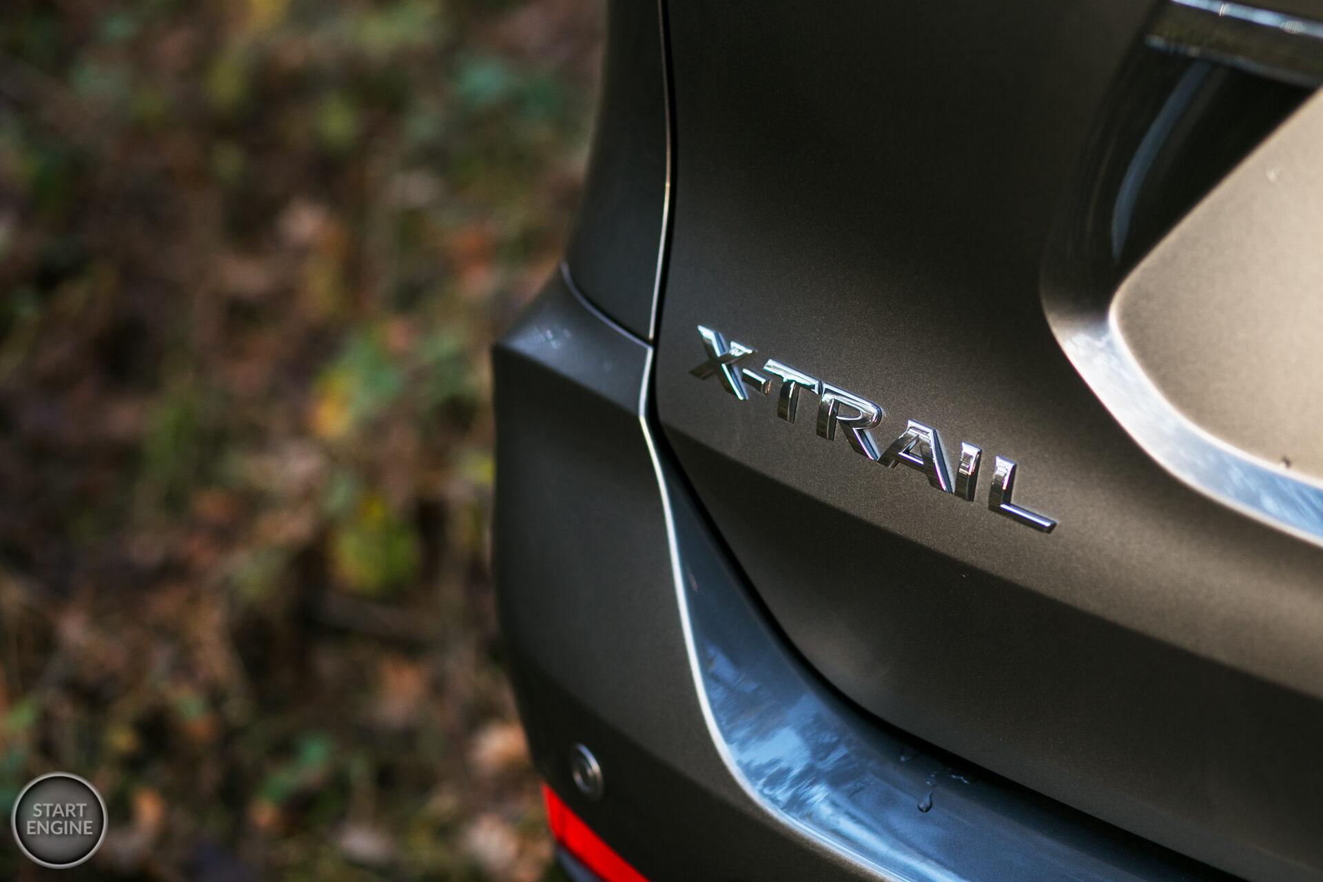Nissan X-Trail Tekna 1.3 DIG-T 160 KM