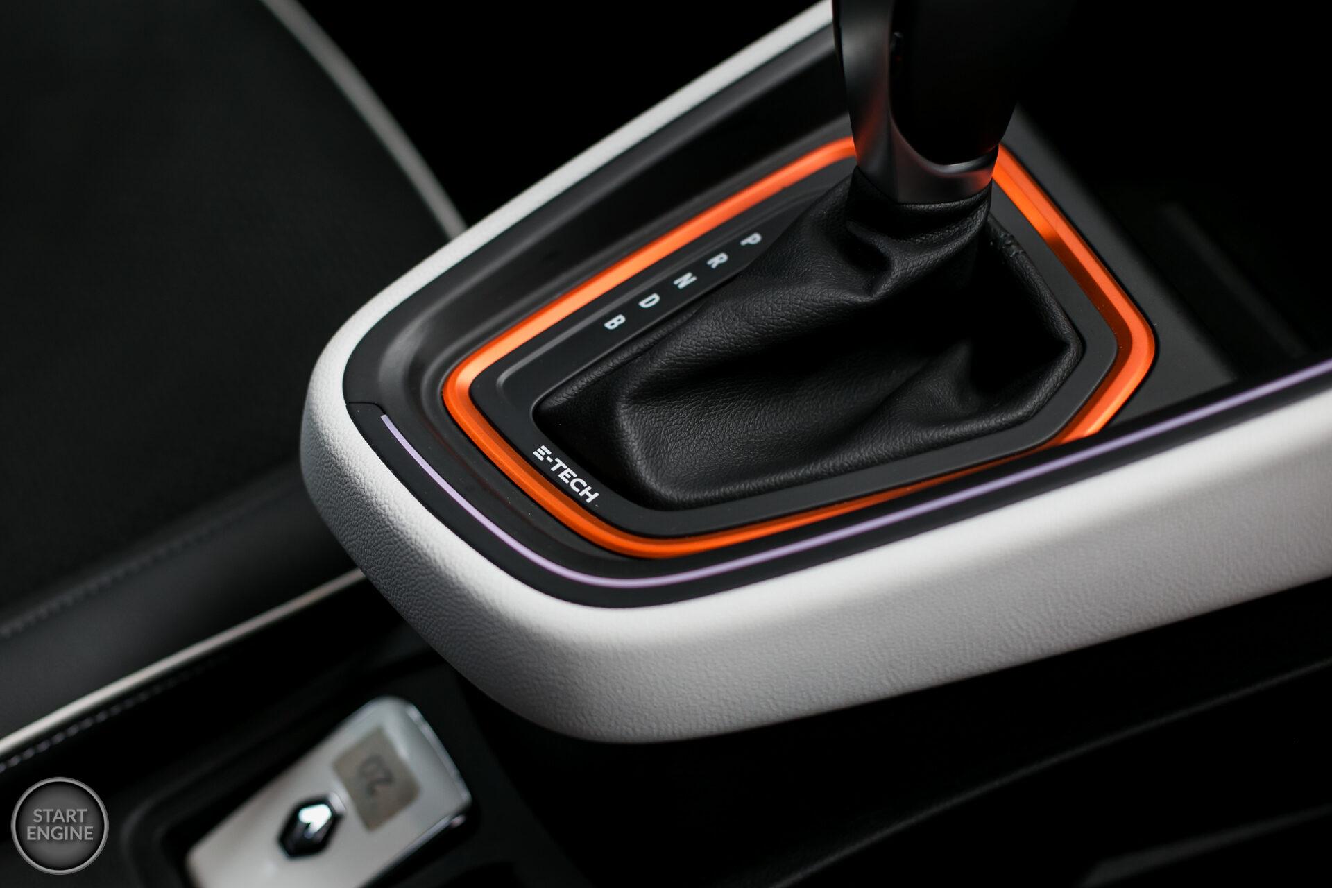Renault Clio E-TECH Intens