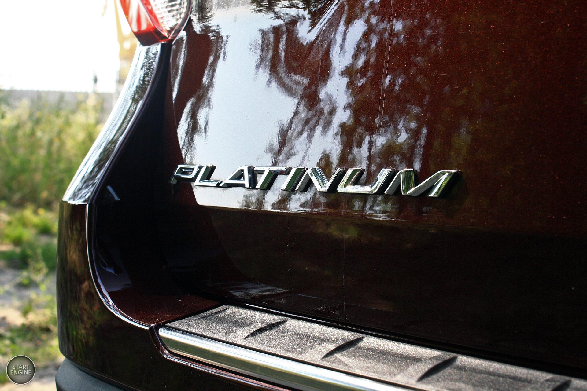Ford Explorer Platinum PHEV